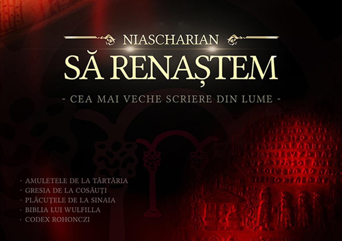 niascharian