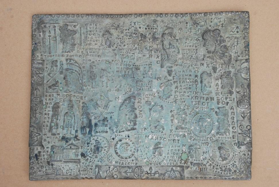 tablita Sinaia 2