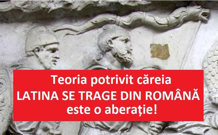 latina nu se trage din romana
